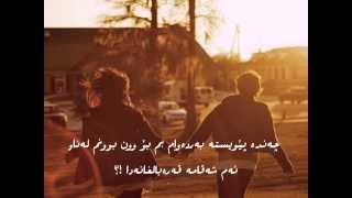 Mohsen Chavoshi - Kafehaye Sholoogh(Kurdish Subtitle)کافه های شلوغ