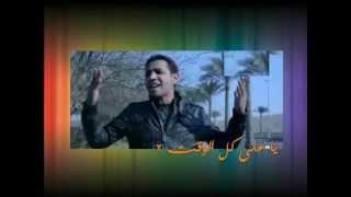 حصريا حمل نغمات الفنان احمد توفيق فيديو كليب
