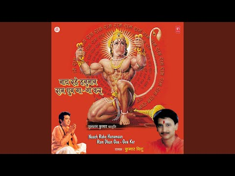 Video Tar Jaayega Le Naam Ram Ka download in MP3, 3GP, MP4, WEBM, AVI, FLV January 2017