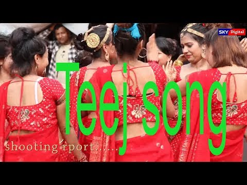 (Teej song shooting Report -Priti Ale Magar Shreya Nepal 2075/2018 - Duration: 7 minutes, 56 seconds.)