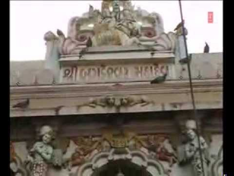 Vandu Vandu Re Bagdanawala Gujarati Bhajan [Full Video Song] I Bajrangdas Amrutdhara 12 March 2014 03 PM