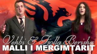GEZUAR 2015  Vehbi&Fjolla Berisha MALLI I MERGIMTARIT