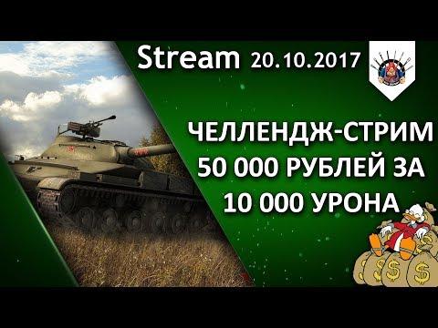 СУПЕР ЧЕЛЛЕНДЖ ОТ ДИМИТРО - DomaVideo.Ru