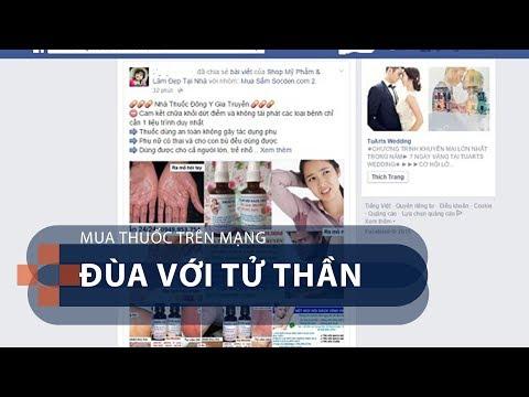 Mua thuốc trên mạng: Đùa với tử thần | VTC1 - Thời lượng: 3 phút, 6 giây.