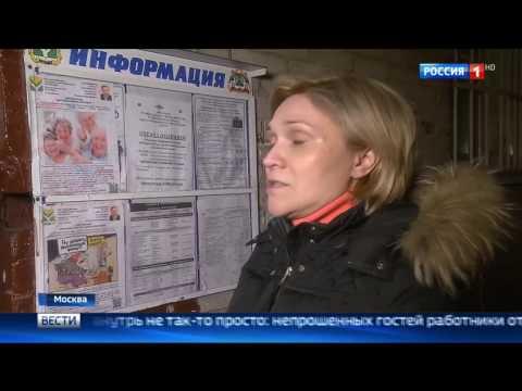 Закрытие борделя Нагорная ул. 24 к. 2
