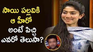 Sai Pallavi Reveal Her Favorite Hero