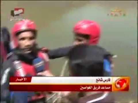 غواصون من الدفاع المدني اليمني يؤكدون وجود ثعبان عملاق بسدكمران