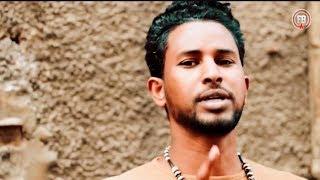 Video Ftsum Beraki - Seb Kedem | ሰብ ቀደም- New Eritrean Music 2018 MP3, 3GP, MP4, WEBM, AVI, FLV September 2018