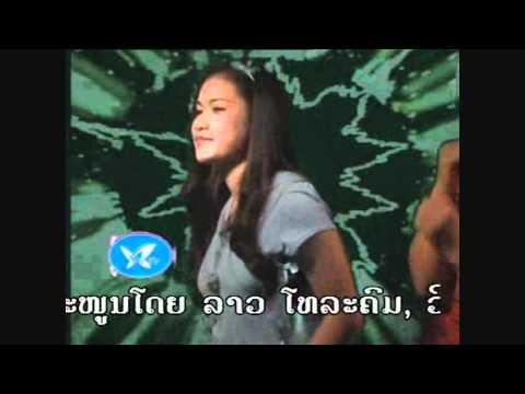 Video LAO POP - L ZONE - ແຟນເຂົ້າເຮົາມັກ download in MP3, 3GP, MP4, WEBM, AVI, FLV January 2017