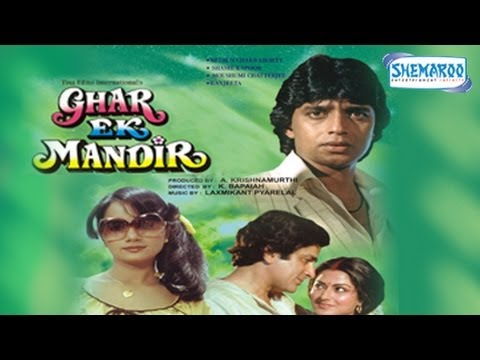 Ghar Ek Mandir - Hindi Full Movie In 15 Mins - Shashi Kapoor - Moushumi Chatterjee - Mit hun