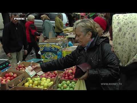 У Рівному продали понад півсотні тонн овочів [ВІДЕО]