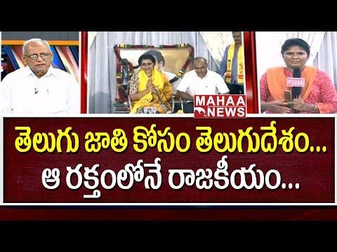 Live News From Hari Krishna's Home | Nandamuri Suhasini Press Meet Updates | IVR Analysis #1