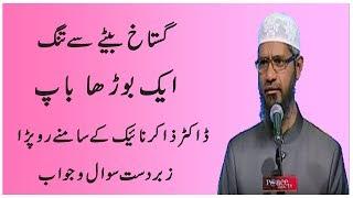 Video Dr Zakir Naik Urdu Speech || Challenging Questions and Answers || dr zakir naik bayan in Hindi MP3, 3GP, MP4, WEBM, AVI, FLV Desember 2017
