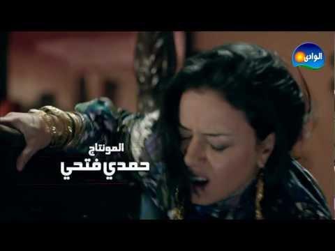 Episode 30 - Khotot Hamraa / الحلقة الثلاثون - مسلسل خطوط حمراء