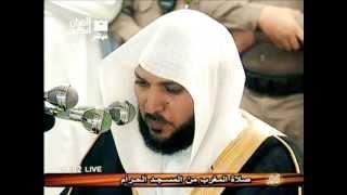 Récitation de sourate Al Kahf par le récitateur Maher Al Mueaqly.