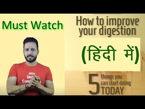 5 Tips to Improve you digestion | Cures Constipation | Hindi