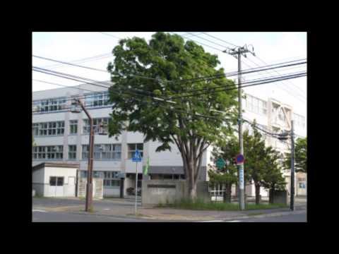札幌市立真駒内中学校校歌