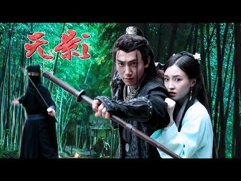 Action Movie 2020 电影 | 无极 You Deserve Better, Eng Sub 无影 | Kung Fu Film 武侠动作片 Full Movie 1080P