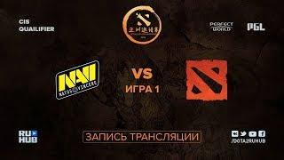 Natus Vincere vs Invincible, DAC CIS Qualifier, game 1 [Jam, LighTofHeaveN]