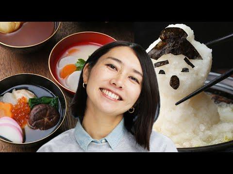 How I Make My Favorite Japanese Food In Winter вВTasty