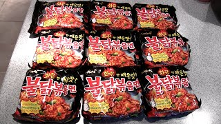 Video 극단적 인 불닭 볶음면 도전! / Extreme Korean Fire Noodle Challenge! (1,000,000 Subscriber Special) MP3, 3GP, MP4, WEBM, AVI, FLV November 2017