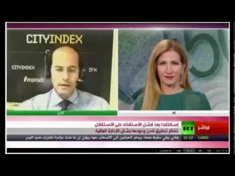 أشرف العايدي على قناة روسيا اليوم - 23 سبتمبر 2014