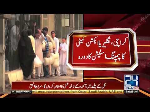 کراچی میں نگلیریا ایکشن کمیٹی کا پمپنگ اسٹیشن کا دورہ