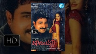 Jabilamma (2008) - Full Length Telugu Film -  Navneet Kaur - Rajiv Kanakala