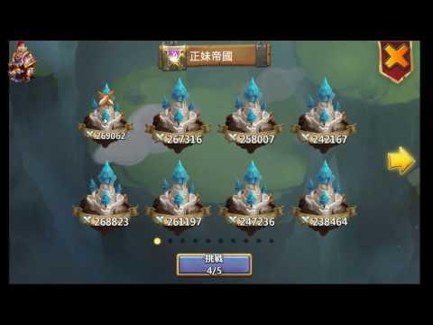 CC 80 High Might Gildenkrieg 26.02.17 by Hunted Castle Clash | Schloss Konflikt