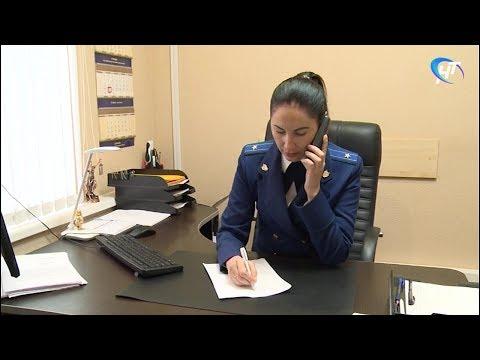 Прокуратура Новгородского района организовала «горячую линию» по вопросам уборки дорог