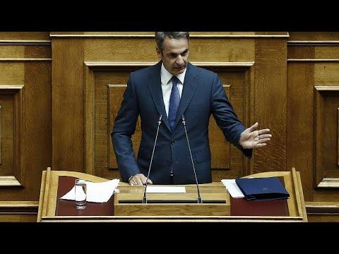 Griechenland: Kontrolle des Kapitalverkehrs wieder abgeschafft