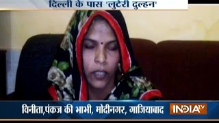 XxX Hot Indian SeX Bride Robs Husband On First Night Of Wedding In Ghaziabad .3gp mp4 Tamil Video