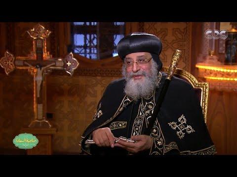 شاهد - هل يشجع البابا تواضروس الأهلي أم الزمالك؟