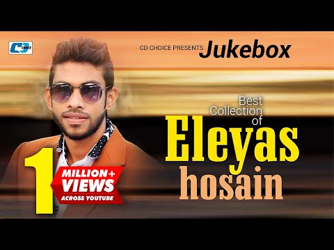 Download Best Collection Of ELEYAS HOSSAIN | Super Hits Album | Audio Jukebox | Bangla Song HD Mp4 3GP Video and MP3