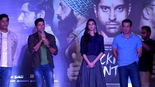 Lucknow Central promotions at Yerwada Jail | Farhan Akhtar | Diana Penty | UNCUT | Press Conference