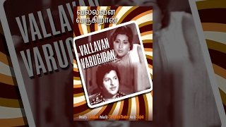 Vallavan Varugiran (Full movie)-Watch Free Full Length Tamil Movie Online