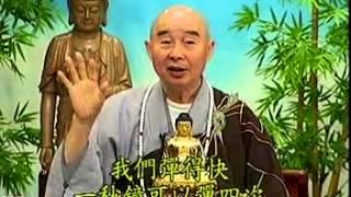 Kinh Vô Lượng Thọ Tập 183.mpg - Pháp Sư Tịnh Không