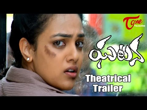 Ghatana Movie Theatrical Trailer – Nithya Menen, Sripriya