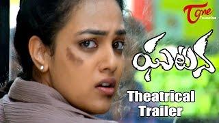 Ghatana Telugu Movie Trailer - Nithya Menen, Sripriya
