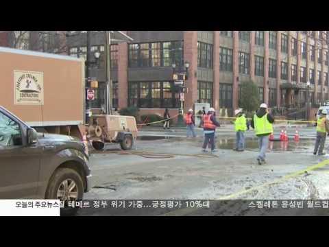 한파에 수도관 파열 속출 12.16.16 KBS America News