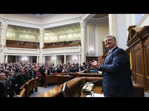Ukraine: EU-und NATO-Beitritt werden Verfassungsziele
