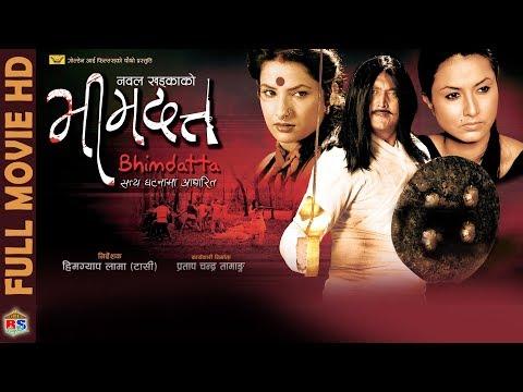 (BHIMDATTA    भिमदत्त     Full Movie-2018 Ft. Nawal Khadka,...2 hours.)