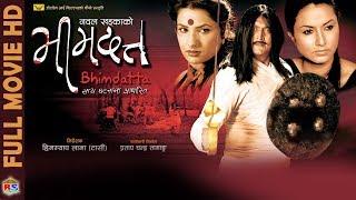 Video BHIMDATTA    भिमदत्त     Full Movie-2018 Ft. Nawal Khadka, Nisha Adhikari, Sumina Ghimire MP3, 3GP, MP4, WEBM, AVI, FLV Juni 2019