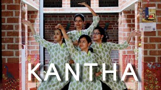 Video Kantha download in MP3, 3GP, MP4, WEBM, AVI, FLV January 2017