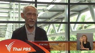 เปิดบ้าน Thai PBS - กิจกรรมพบเพื่อนไทยพีบีเอส กลุ่มผู้ชมเข้มข้น