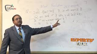 Blood Relation Question Solve Quickly by Mukesh Sir part-1
