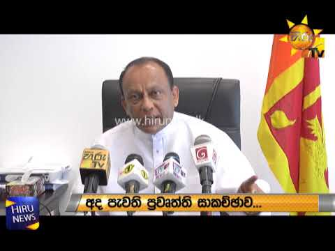 UNP to hand over NCM against SLFP Ministers