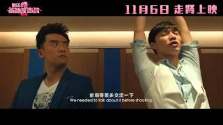 Nonton 151109 Ex Files 2 Movie Funny Clip Film Subtitle Indonesia Streaming Movie Download