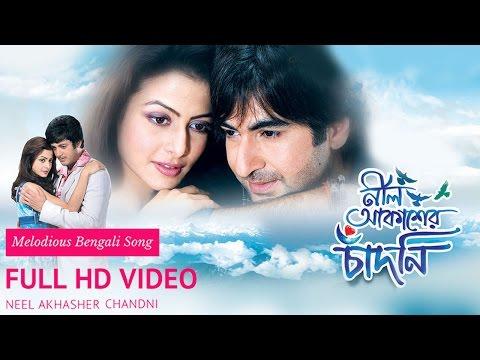 Download Boro Aasha Kore | Nil Aakasher Chandni | Jeet | Koel | Jishu | Bengali Movies Songs HD Mp4 3GP Video and MP3