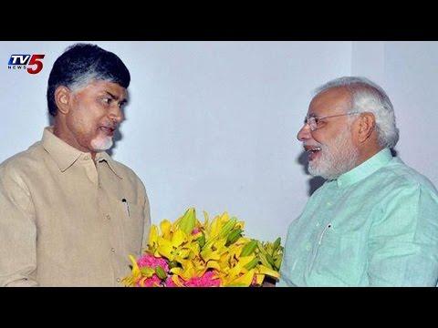 Chandrababu will Meet Modi | Discuss Special Status Category for Andhra Pradesh : TV5 News